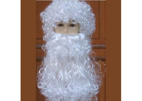 Парик и борода для Деда Мороза.