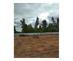 Земельный участок 8 500 кв.м.(85 соток)