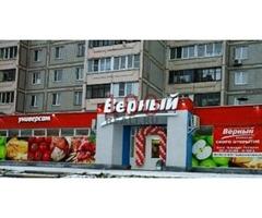 Аренда торговой площади в Серпухове