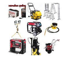 АРЕНДА профессионального строительного инструмента и уборочного оборудования