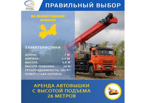 В аренду автотранспорт для перевозок и спецтехнику в Санкт-Петербурге